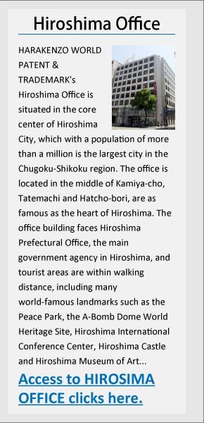 HIROSHIMA OFFICE
