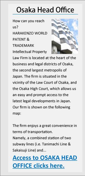 OSAKA HEAD OFFICE