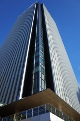 特許業務法人HARAKENZO WORLD PATENT & TRADEMARK - Nagoya Office Building
